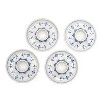 Rare Set of 4 Royal Copenhagen Danish Design Stackable Blue & White Porcelain Egg Cup Saucers