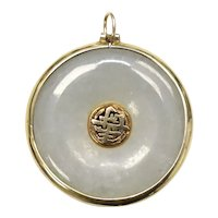 10k Gold Double Chinese Symbol on Pale Green Jade Circular Disk Pendant
