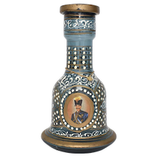 Naser al-Din Shah Qajar King of Persia Portrait Hand-painted White & Gold Blue Glass Hookah Base
