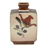 Mid-Century Iridescent Drip or Brushed Glaze Floral Motif Ceramic Pottery Vase