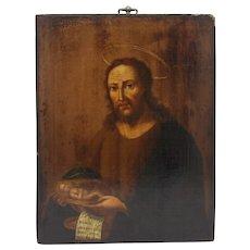 1880's Presentation of Christ Russian Icon