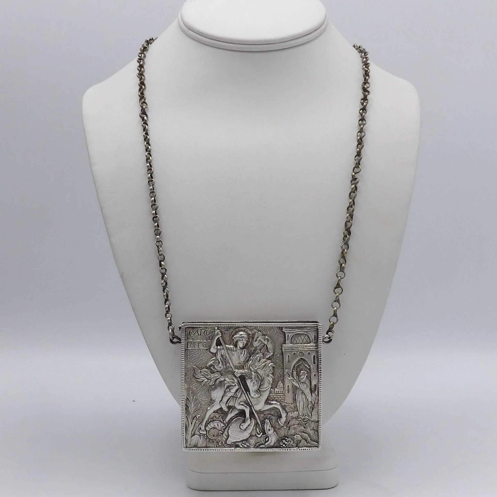 Sterling Silver Austro Hungarian Silver Box Reliquary With