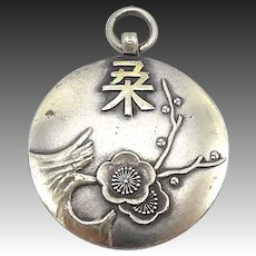Sterling Silver Japanese School Medal Pendant