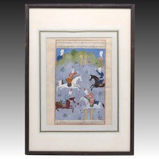 19th Century Persian Miniature, Illuminated Manuscript