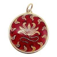 14K Gold & Enamel Signature Victorian Button Charm