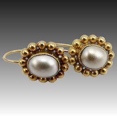 18K Gold French Natural Gray Pearl Earrings