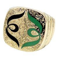Rare 18K Gold Hand-engraved Symmetrical  Arabesque Design & Enamel Signet Ring