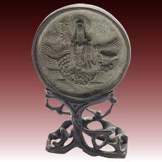 Magic Mirror Decorative Cast Bronze Disc with Ebony Stand