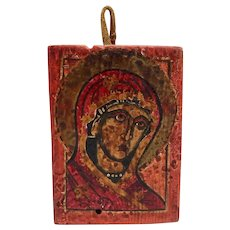 Our Lady of Kazan Russian Icon