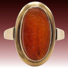 Victorian Carnelian Intaglio Arabic Ring in 14K Gold