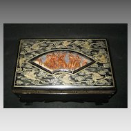 Black Lacquer Chest / Box with legs and Teak wood carving in Center