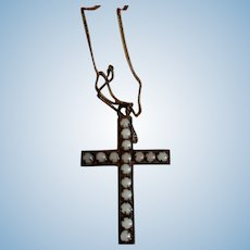 """1 1/2""""  Beaded Cross Necklace on a Chain"""