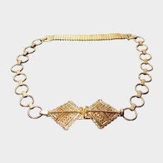 Vintage Belt in Rich Antique Goldtones