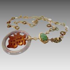 14 Karat Yellow Gold Jadite and Diamond Runway Necklace