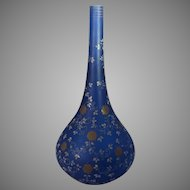 Art Glass Vase Attributed To Webb in  Blue and Gold Design
