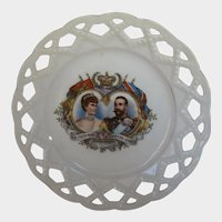 King George V and Queen Mary 1911 Coronation Plate With Lattice Edge