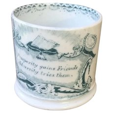 So Sweet Pearlware Child's Transfer Motto Cup