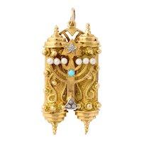 18kt. Gold Handmade Torah Pendant or Charm