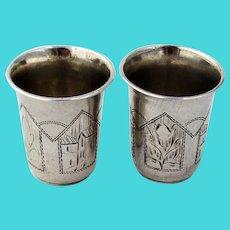 Russian Engraved Shot Cups Pair Zakhoder 84 Standard Silver 1896