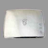 Chinese Export Silver Cigarette Case Peened Finish 1930s Zee Sung