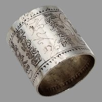 Chinese Small Engraved Napkin Ring Heavyweight Sterling Silver