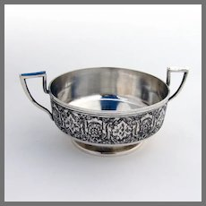 Persian Engraved Footed Bowl Two Handles 900 Silver