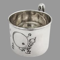 Embossed Clown Baby Childs Cup Webster Sterling Silver 1950