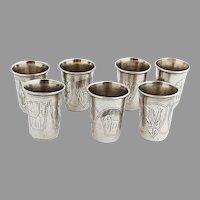 Russian Engraved Vodka Cups Set Israel Zakhoder 84 Silver 1910 Kiev