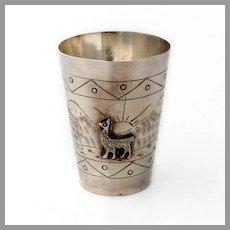 Peruvian Shot Cup Applied Llama Figure Sterling Silver