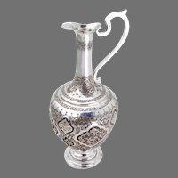 Persian Silver Ewer Engraved Bird Designs