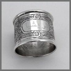 Engraved Egyptian Napkin Ring 900 silver Arabic Mono