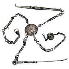 Chinese Export Silver Chatelaine Pipe Tools Coin Centerpiece