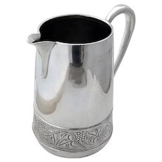 Grape Design Water Pitcher Quadruple Silverplate Pairpoint