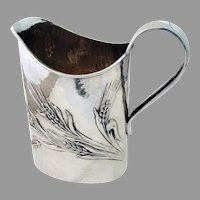 Italian Water Pitcher Wheat Design Hammered Finish 800 Silver