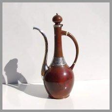 Gorham Mixed Metal Turkish Coffee Pot Copper Silver