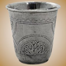 Engraved Shot Cup Russian 84 Standard Silver 1874 Moscow