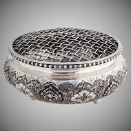 Ornate Repousse Centerpiece Flower Bowl Hatch Wire Work Frog 900 Silver 1950