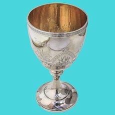 Goblet Aesthetic Style Cattails Greek Key Border Coin Silver Gorham 1860