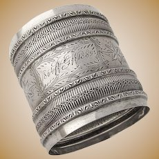 Aesthetic Napkin Ring Coin Silver Floral Engraved Decorations 1864-1889