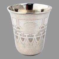 Russian Vodka Cup 84 Standard Silver Moscow 1883