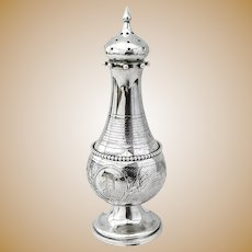 Aesthetic Style Large Salt Shaker Engine Turning Ball Designs Gorham Coin