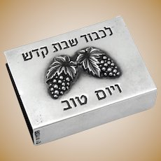 Hazorfim Match Box Cover Applied Grapes Israeli Sterling Silver 1960