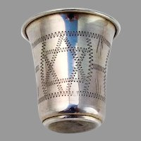 Engraved Star Of David Vodka Cup Sterling Silver 1930
