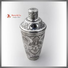 Persian Cocktail Shaker 900 Silver Ornate 1920