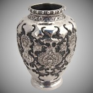 Ornate Middle Eastern Vase Coin Silver 1930