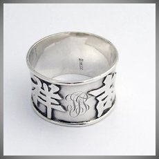 Antique Applied Characters Napkin Ring Chinese Export Silver 1900