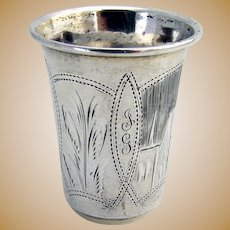 Engraved Architectural Vodka Shot Russian 84 Standard Silver 1900