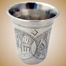 Architectural Vodka Shot Russian 84 Standard Silver 1892