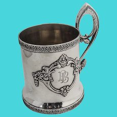 Russian Cup 875 Silver Silver Soviet Embossed Borders Cone Handle 1926-1936