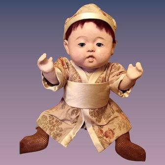 "Adorable Ichimatsu Gofun Baby Doll  17"""